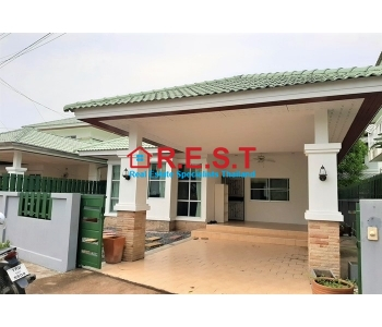 Soi Siam Country Club House For Sale